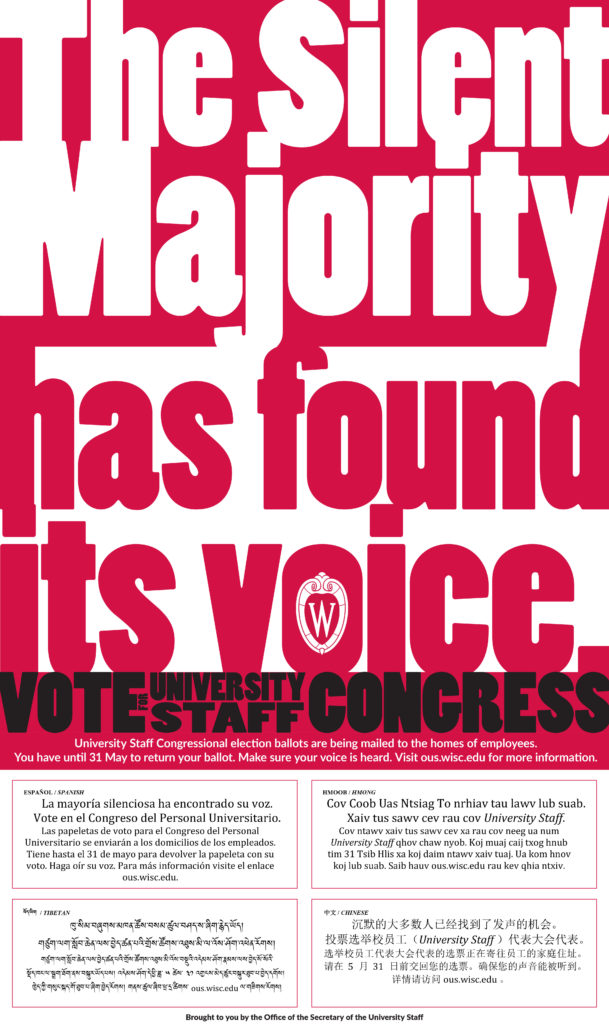 Vote 2018 Poster