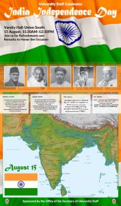 Indian Independence Event 2018 poster