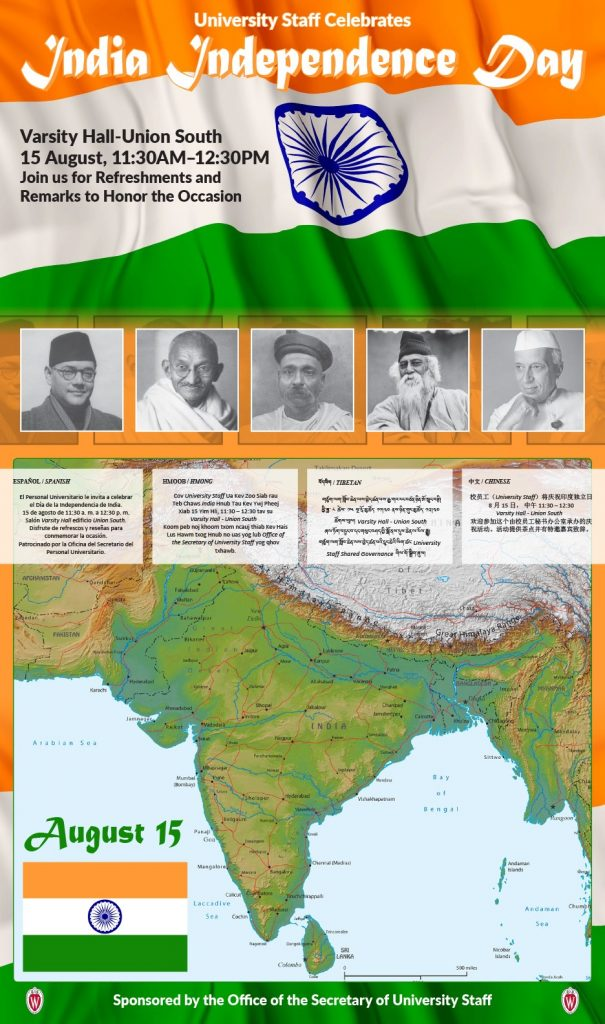Indian Independence Event Poster